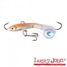 Балансир Lucky John Fin 4+тр. 40мм цв46H 71413-46H