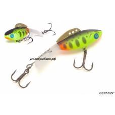 Балансир German Iron Fish IRF357-C223 IRF357-C223