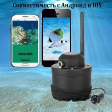 Камера подводная Lucky Laker FF3309