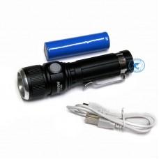 Фонарь ручной USB HL-1812-T6