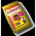 Прикормка Dunaev Premium