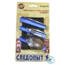 Набор приборов Следопыт в чехле (ложка, вилка,нож) PF-CWS-P51